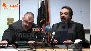 يقين | مؤسسة الدفاع عن المظلومين ندوة بعنوان مخاطر الانتخابات القادمة