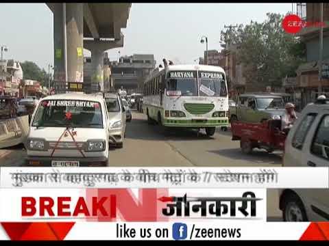 Delhi Metro's Mundka-Bahadurgarh corridor to open for public today
