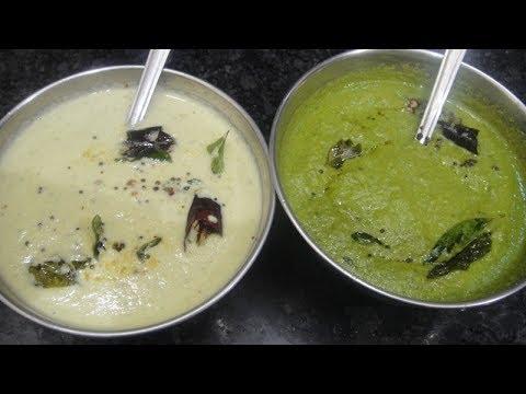 Salem Iyer Kadai Chutneys In Tamil | Coriander Chutney Coconut Chutney | Kotthamalli Thengai Chutney