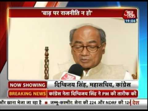 India 360: Cong leader Digvijay Singh praises PM Modi