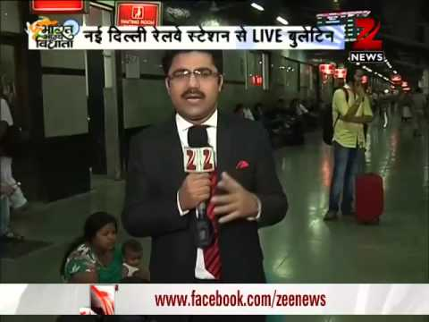 Reality test of Modi's Rail Budget 2014
