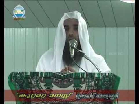 Kuwait Jumua Khutba - Mujahid Balushery 1 video