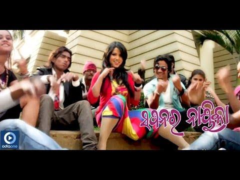 Odia Movie | Sapanara Naika | Mu Tike Chagali | Pinky | Latest Odia Songs video