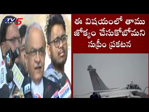 Supreme Court Green Signal to Rafale Deal | TV5 News