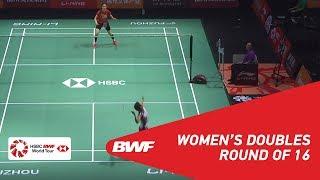 R16 | WD | CHEN/JIA (CHN) [3] vs CHAE/KIM (KOR) | BWF 2018