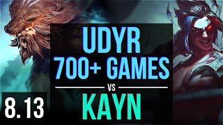 UDYR vs KAYN (JUNGLE) ~ 700+ games, KDA 7/2/12, Godlike ~ NA Master ~ Patch 8.13