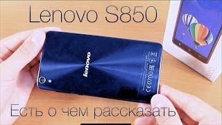 Lenovo S850 Обзор