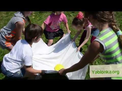 Играем в капитошек - Летний лагерь в Яблоньке 2013