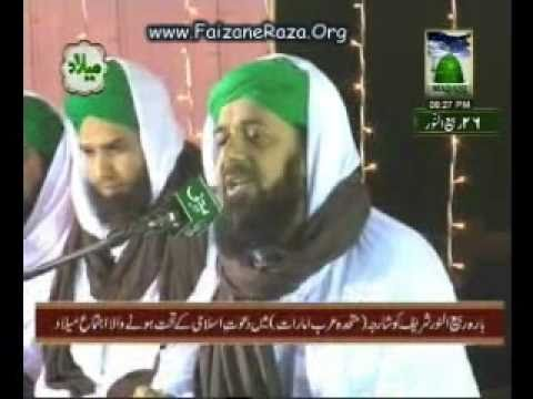 Ijtima E Milad At Sharja Uae 12 Rabil Ul Awaal 2011 - Bayan By Qari Saleem video