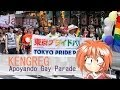 Supporting gay and lesbian parade - Japan - A free world