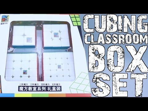 Cubing Classroom Gift Box Review | thecubicle.us