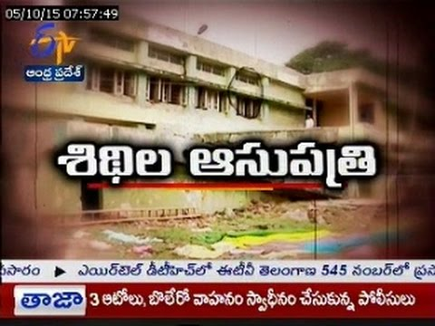 Old Govt Hospital In Vijayawada Is In Dire Straits & About To Collapse: ETV Story