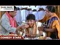 Comedy Stars    Telugu Comedy Scenes Back To Back    Episode 94    Shalimar Comedy
