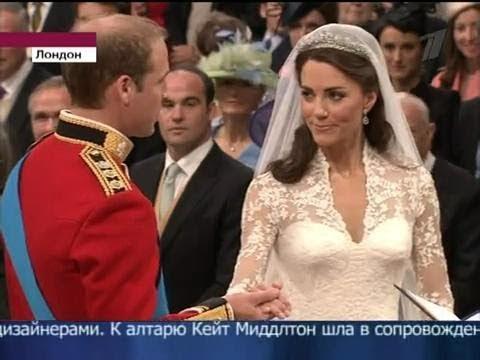 В Лондоне состоялось венчание принца Уильяма