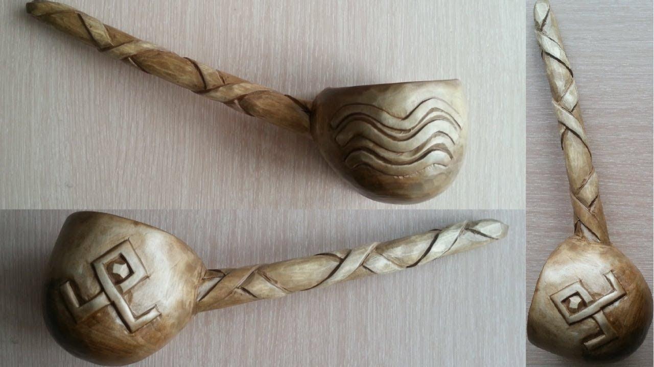Как сделать черпак из дерева своими руками 14