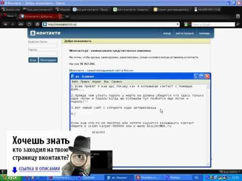 Vento-divino.ru - Page 400 - Блог Начинающего Фотографа