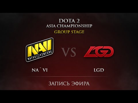 Na'Vi -vs- LGD, DAC 2015, Group Stage, Day 4, Round 30