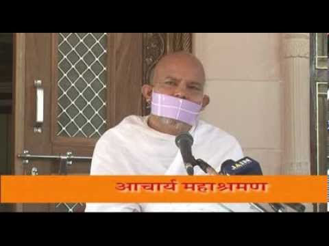 आदमी में सद्गुण बढे 14 12 13 Amritvani Terapanth Acharya Mahashraman Pravachanmala14 12 13 video