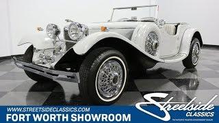 2573 DFW 1939 Jaguar SS 100