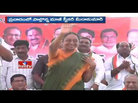 Ex Speaker Meira Kumar Campaign in Warangal By Elections | HMTV