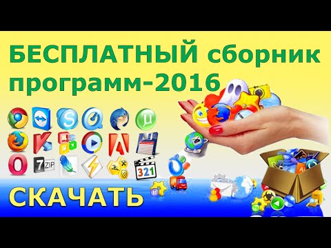 Скачать windows 7 белофф