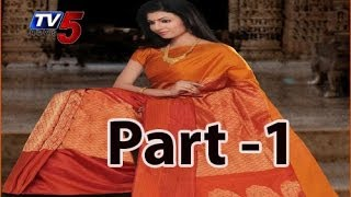 Snehitha | Kanchipattu Collections Part - 1 : TV5 News