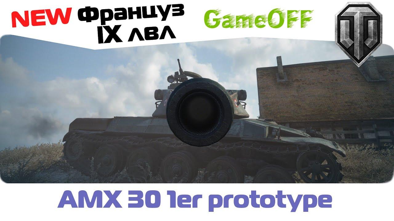 S201 oscarGoj21  PlayerDetails