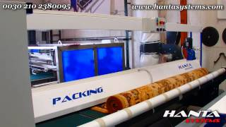 Automatic carpet and rug packing machine