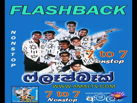 Flash Back 7 To 7 - Non stop 2000