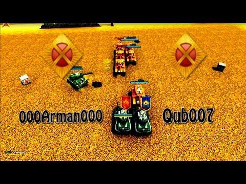 000Arman000 и Qub007 - Командоры!!! | Небольшая Обновка | УРА 1000 ПОДПИСЧИКОВ!!!