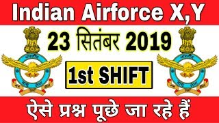 Indian Airforce X,Y Group 23 September 1st Shift question paper