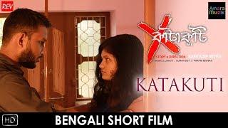 Katakuti | Bengali Shortfilm | Santadip Mitra