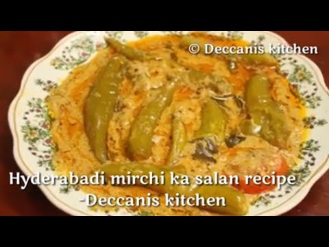 Hyderabadi Mirchi ka salan recipe ||Mirchon ka salan recipe for biryani