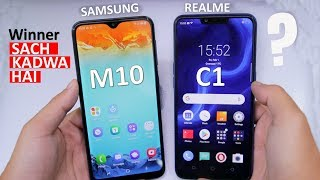 Samsung Galaxy M10 Vs Realme C1 (2019) Full Comparison & Winner is ? | Best Smartphone under 10K