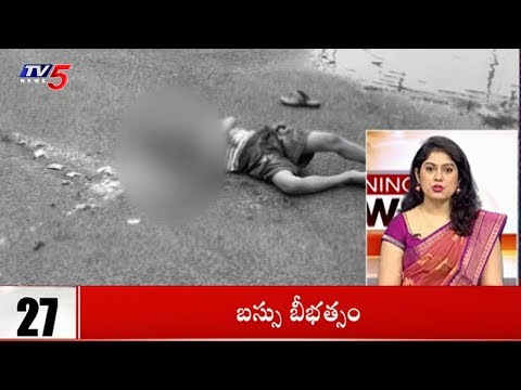 10 Minutes 50 News | 20th August 2018 | TV5 News
