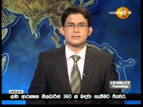 Sirasa lunch time news 7.05.2013 12 pm