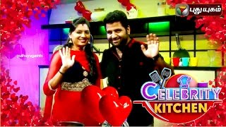 Celebrity Couples Special, Celebrity Kitchen 20-02-2016 Puthuyugam Tv