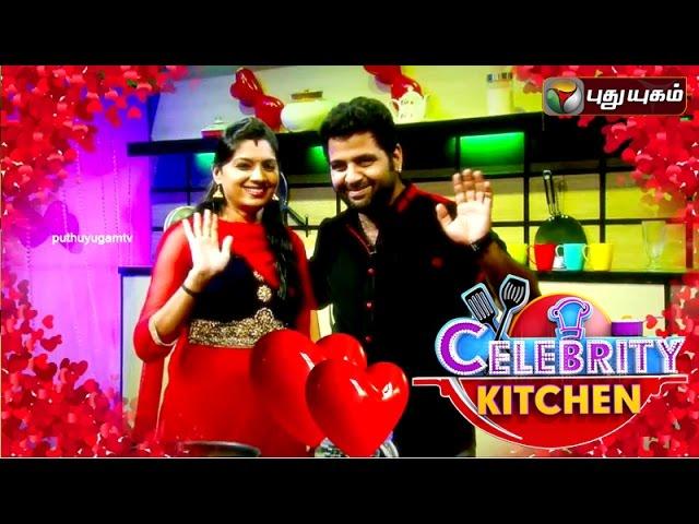 Celebrity Couples Special, Celebrity Kitchen | 14/02/2016 | Puthuyugam TV
