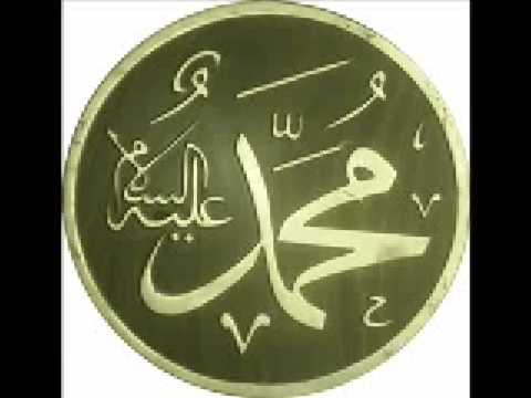 *NEW* Kürtce ilahi Muzaffer Gürler islamic Kurdish Nasheed *NEW*