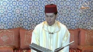 سورة قريش  برواية ورش عن نافع القارئ الشيخ عبد الكريم الدغوش