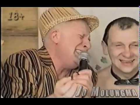 Золотой гусь анекдоты с матами
