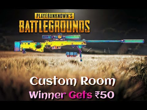 PUBG Mobile | Custom Rooms| Winner Gets 50/- PhonePe / Google Pay