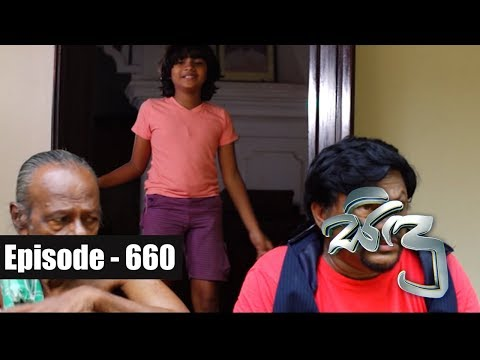 Sidu | Episode 660 15th February 2019