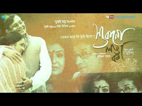 Saharer Gaan - Theme Music | Shukno Lanka | Bengali Movie Song | Mithun Chakraborty, Debashree Roy video
