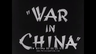 1937 JAPANESE ASSAULT ON SHANGHAI  WORLD WAR II   CHIANG KAI SHEK  83194a