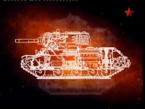 Оружие Победы. Тяжелый танк ИС-2