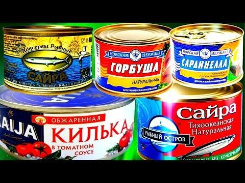 Рыбные консервы в домашних условиях. Старый и проверенный рецепт