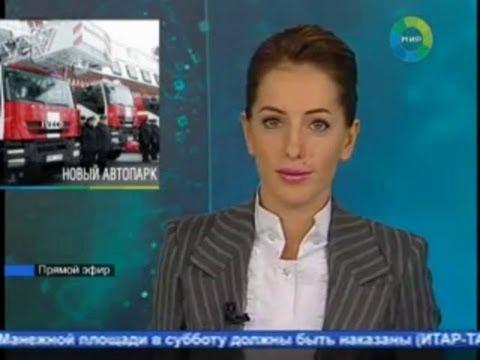 Ведущая Татьяна Столярова на МТРК Мир 2010 год