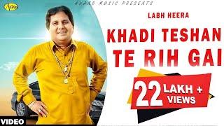 Download Khadi Teshan Te Rih Gai Labh Heera [ Official Video ] 2012 - Anand Music 3Gp Mp4