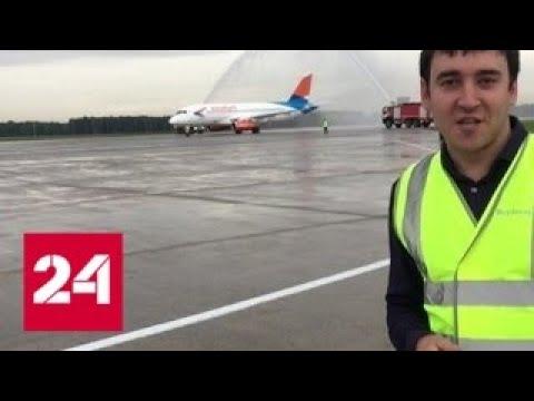 В Россия появилась новая авиакомпания Азимут - Россия 24